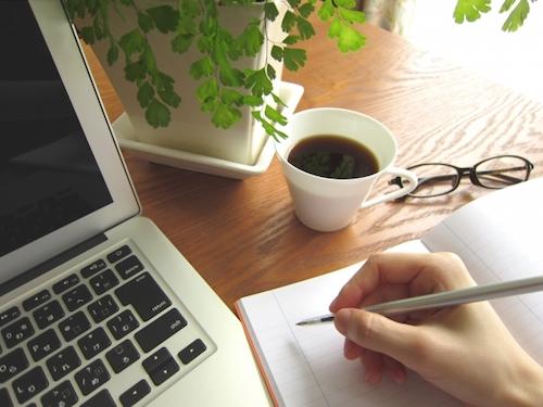 オンライン家庭教師が大学受験・入試対策に適している理由